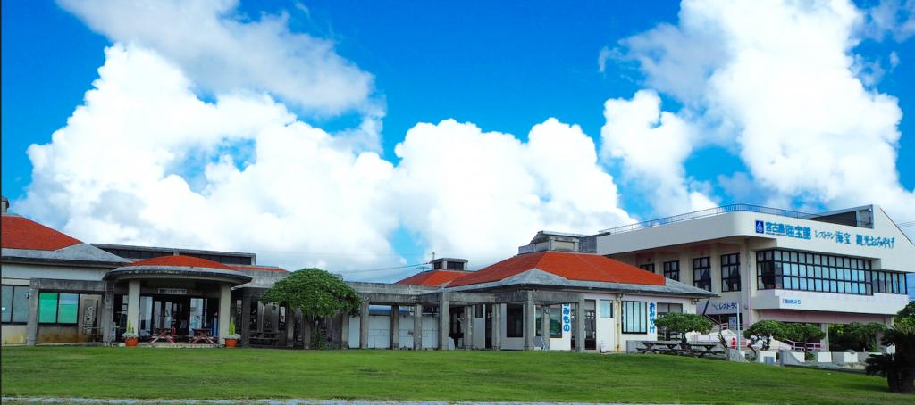 アソビタウン宮古島海宝館